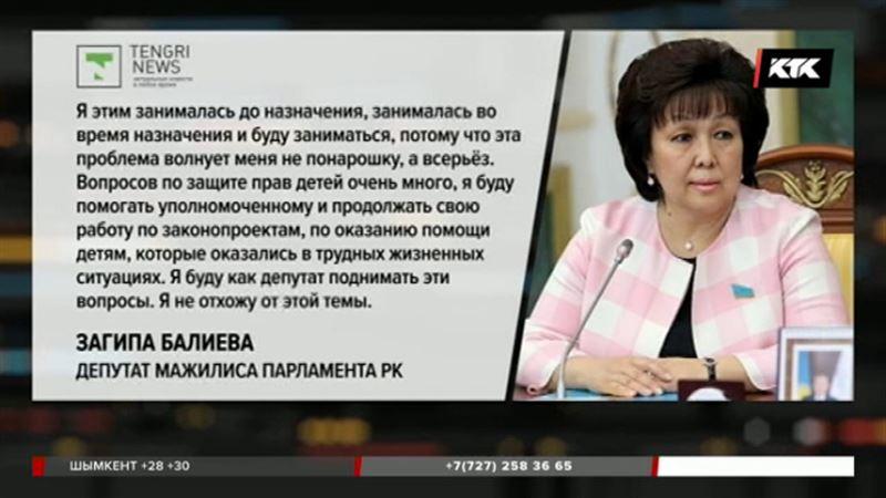 Балиева хочет продолжать помогать казахстанским детям
