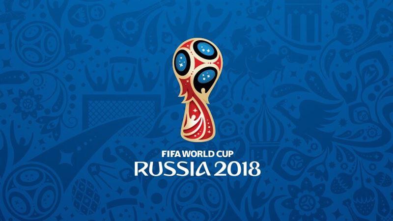 ӘЧ-2018: Ойын кестесі, қазақстандықтар үшін тіркеу ережесі, ФИФА табысы, Ресей шығыны