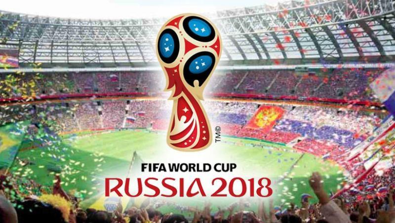 Сегодня в России стартует чемпионат мира по футболу - 2018