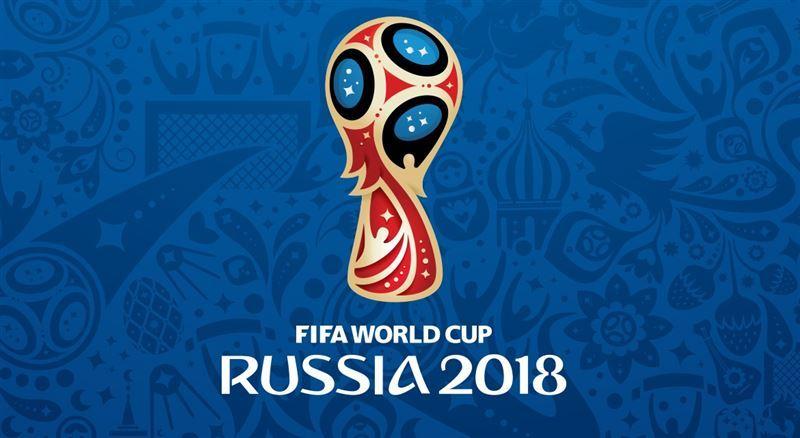 Россия – Саудовская Аравия: Прямая трансляция  матча