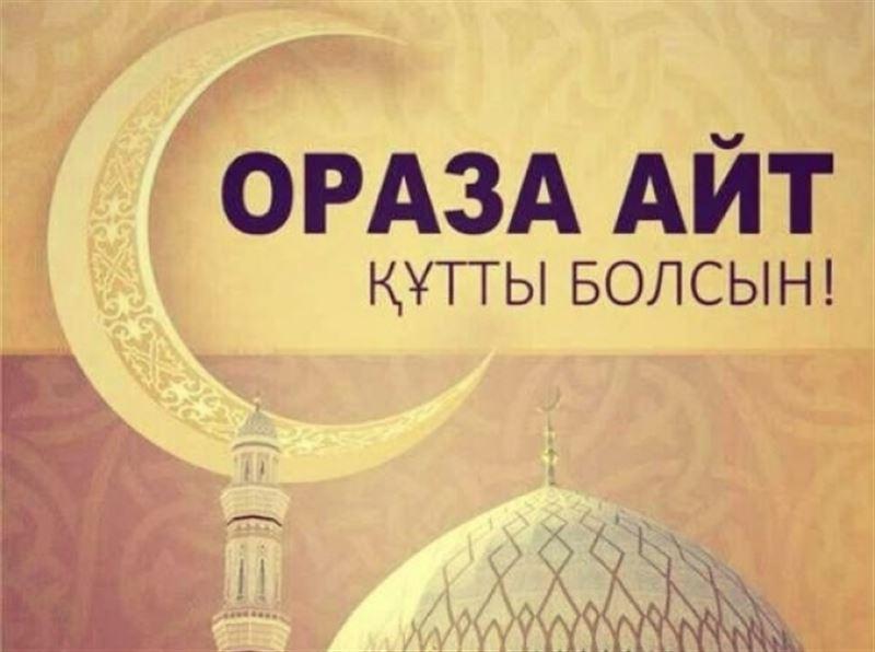 Мусульмане отмечают Ораза айт