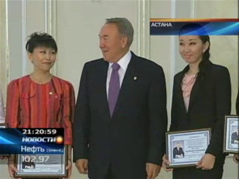 Нурсултан Назарбаев вручил лучшим студентам именные стипендии