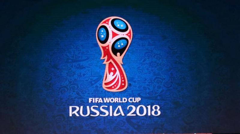 Расписание матчей чемпионата мира по футболу 2018 на 17 июня