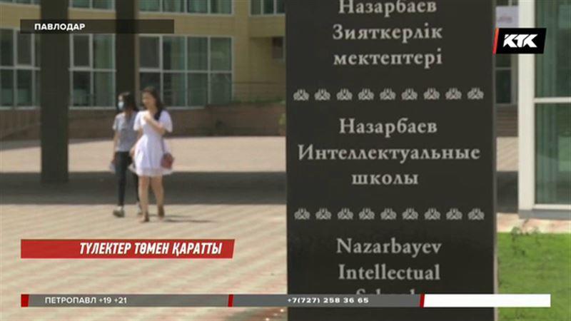 Павлодарда Назарбаев мектебінің түлектері «Алтын белгілерін» қорғай алмай ұятқа қалды