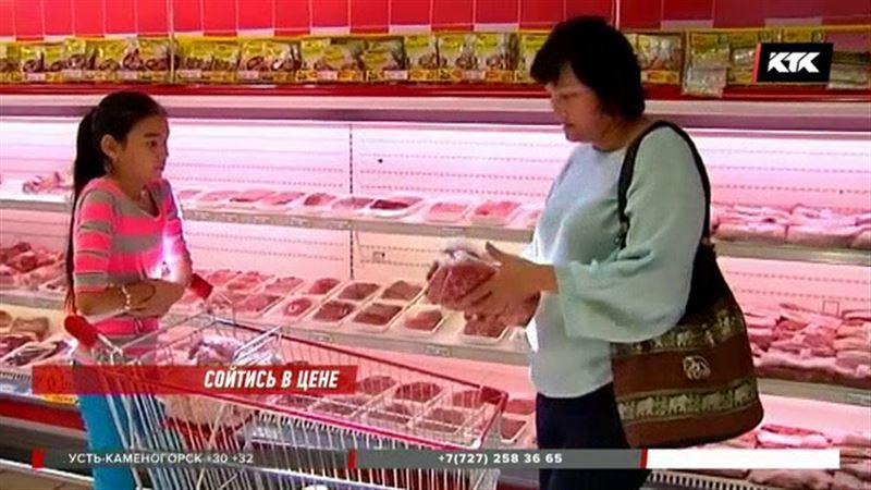 Стоимость продуктов теперь определяют акимы