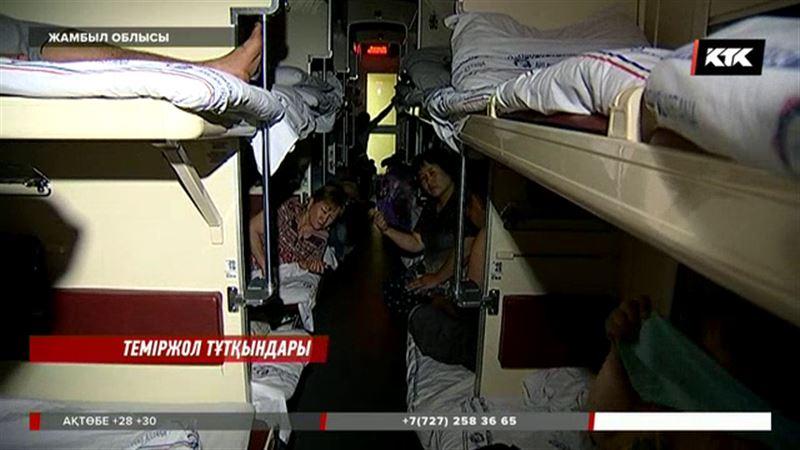 Шудағы апат Қызылордаға бағыт алған пойыз жолаушыларының әбден жүйкесін жұқартты