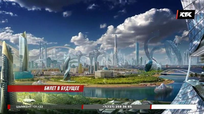 От Целинограда до столицы космических масштабов – новый интернет-проект