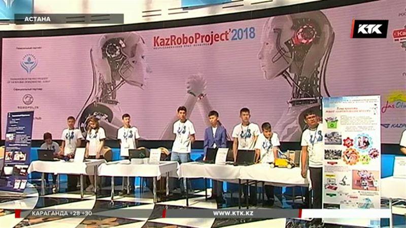 Робота-пекаря изобрели казахстанские школьники