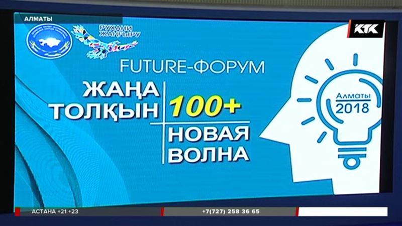 У казахстанской молодежи появился шанс воплотить свои идеи