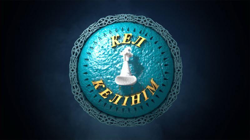 ВИДЕО: Бүгін «Кел, келінім» реалити-шоуының қорытынды эфирі