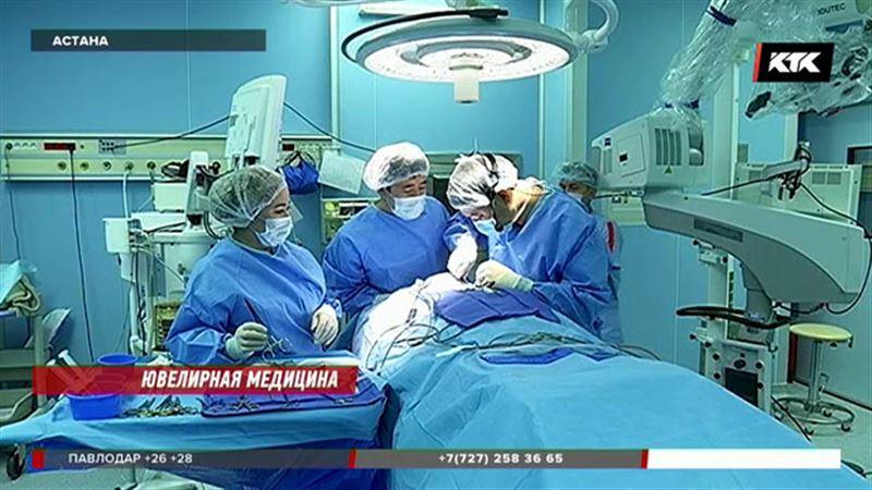 Ювелирная работа: окна в сосудах делают казахстанские врачи