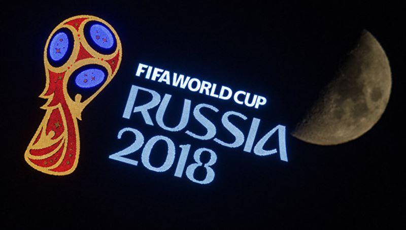 Расписание матчей чемпионата мира по футболу 2018 на 24 июня