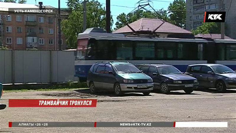 Неладно с алматинскими трамваями и в Усть-Каменогорске