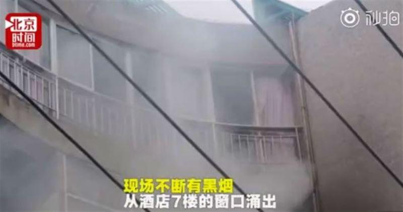 Китаец так страстно делал предложение девушке, что сжёг отель