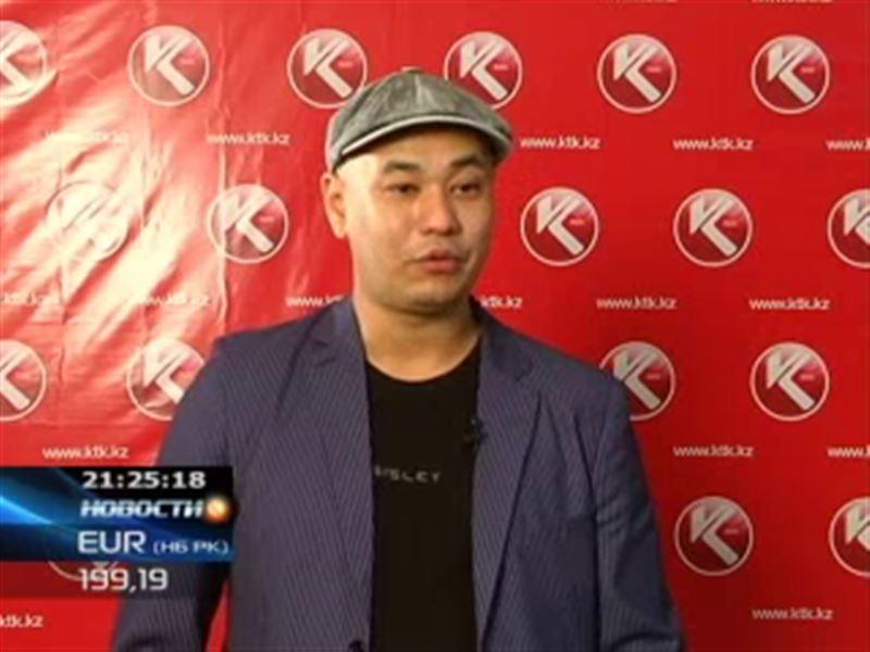В Алматы презентовали фильм под веселым названием «Шу-Чу»