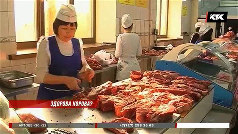 11 случаев сибирской язвы – не повод запрещать ввоз кыргызского мяса