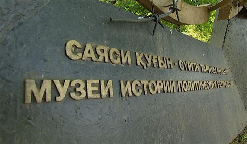 В Алматы общественники пытаются отстоять бывшее здание КГБ