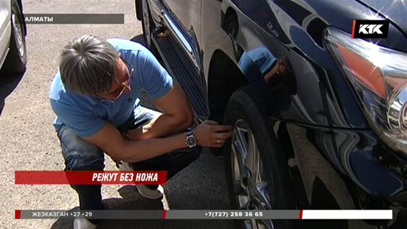 Из-за новых бордюров алматинские автомобилисты несут убытки
