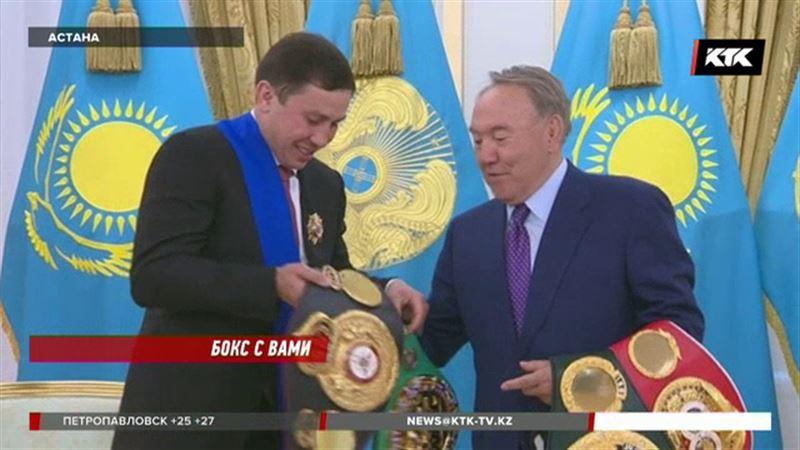 Обладателем четырех чемпионских поясов по боксу стал Нурсултан Назарбаев