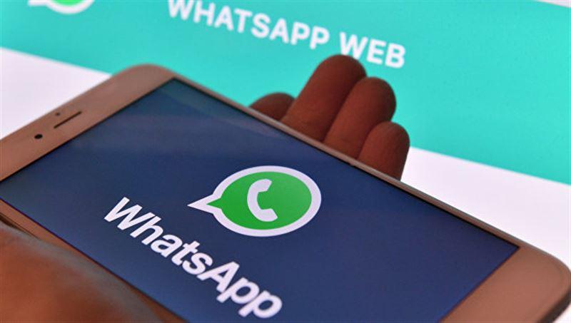 В WhatsApp появятся каналы, как в мессенджере Telegram