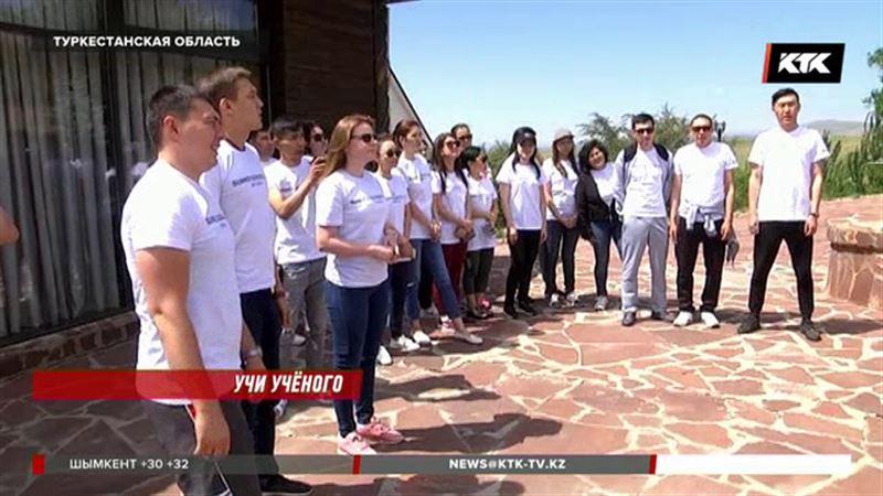 Казахстанских учёных научили продавать свои идеи