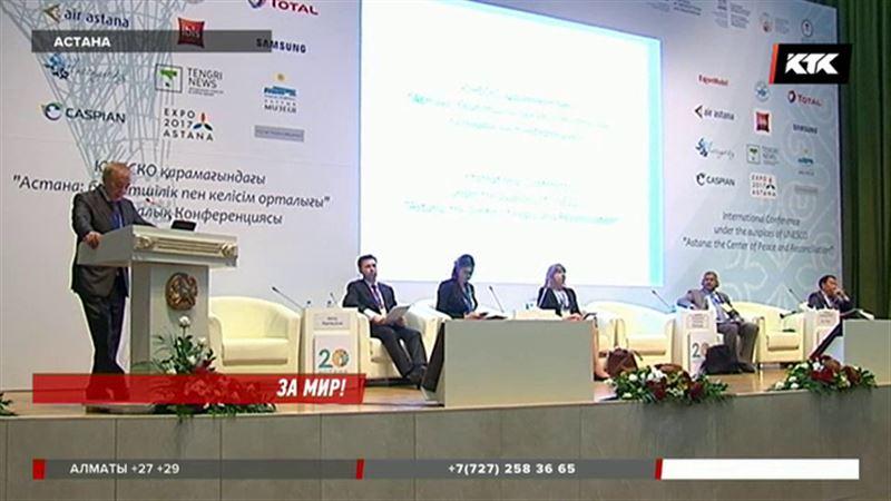 Международные эксперты изучают казахстанское миролюбие