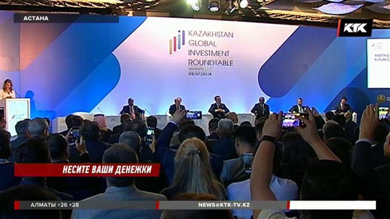 Известный экономист сравнил Казахстан с пряжкой на ремне