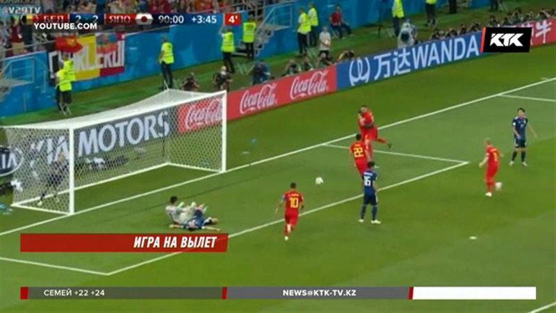 Футбольный мир ждет последнюю пару четвертьфинала