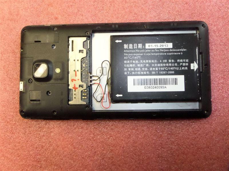Қытайдан келетін батерейкалар ақпарат жинайды