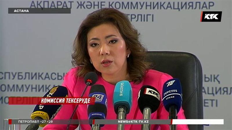 Еңбек министрі Шелектегі қайғылы оқиғаға қатысты мәлімдеме жасады
