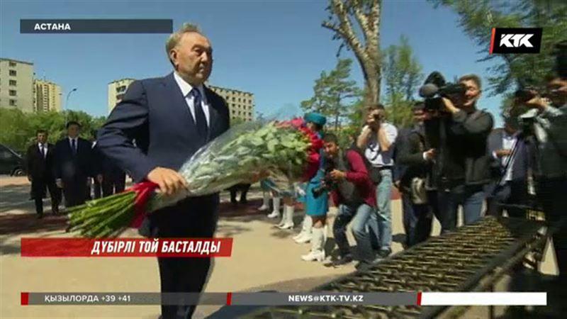 Назарбаев Астананың туған күнін тойлауды ресми түрде бастап берді