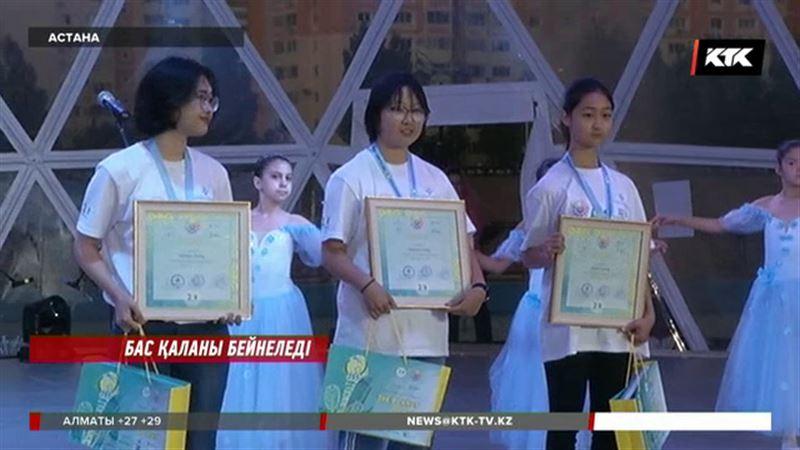 Астана әлем балаларының шығармашылығына арқау болды