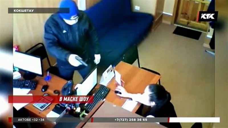 Дерзкого кокшетауского грабителя нашли