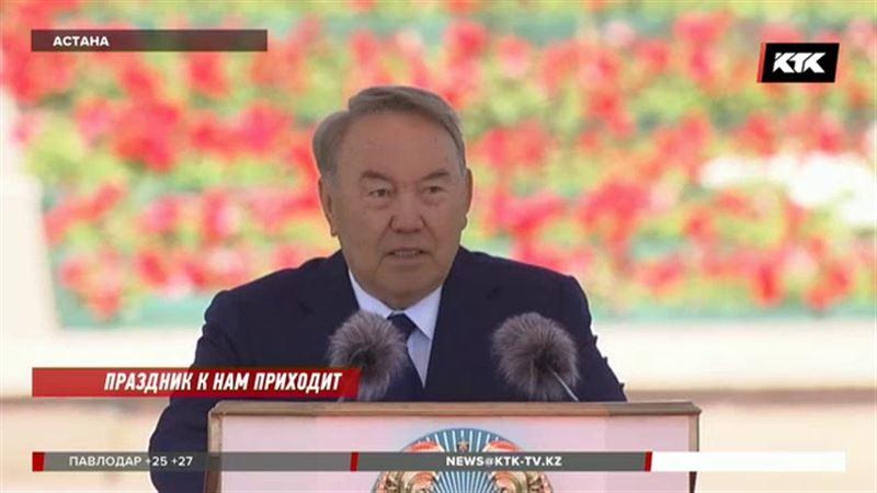 Старт празднованию юбилея Астаны дал президент Назарбаев