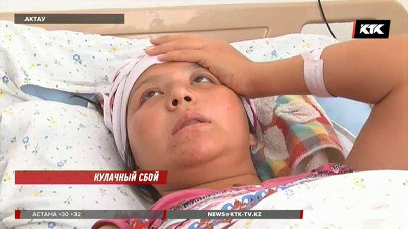 В Актау жестоко избили беременную женщину