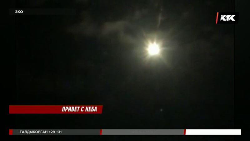 Неопознанный объект упал с неба в западноказахстанской степи