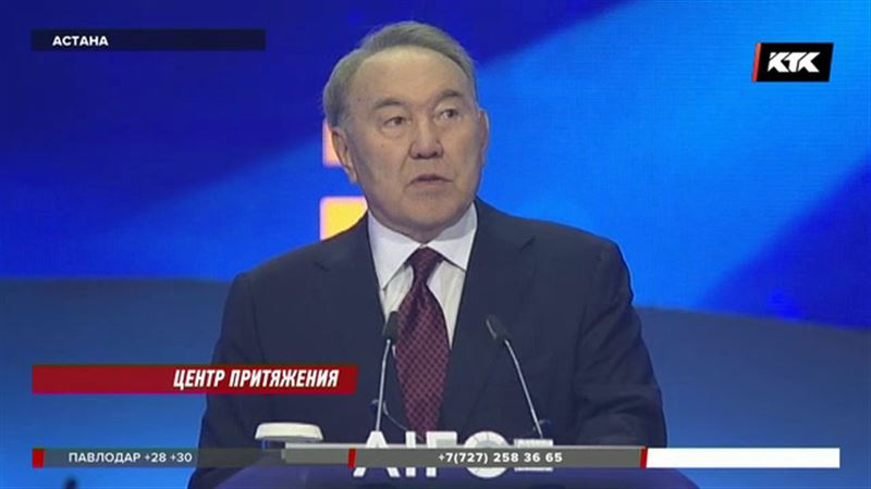 Международный финансовый центр «Астана» начал свою работу