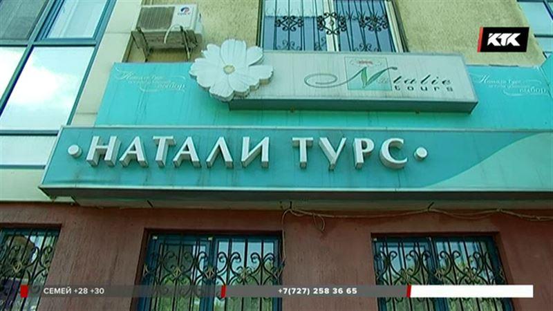 Туроператор «Натали Турс» сделал сомнительное предложение обманутым туристам