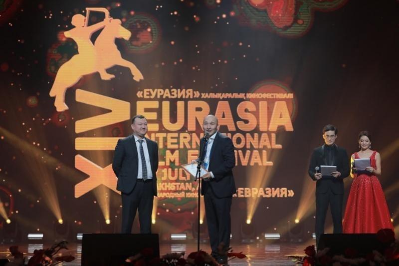 Фото: «Еуразия» кинофестивалінің жеңімпаздары анықталды