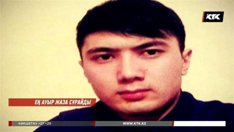 Алматы облысында үш әйелді ажал құштырған қаскөй ұзақ мерзімге сотталды