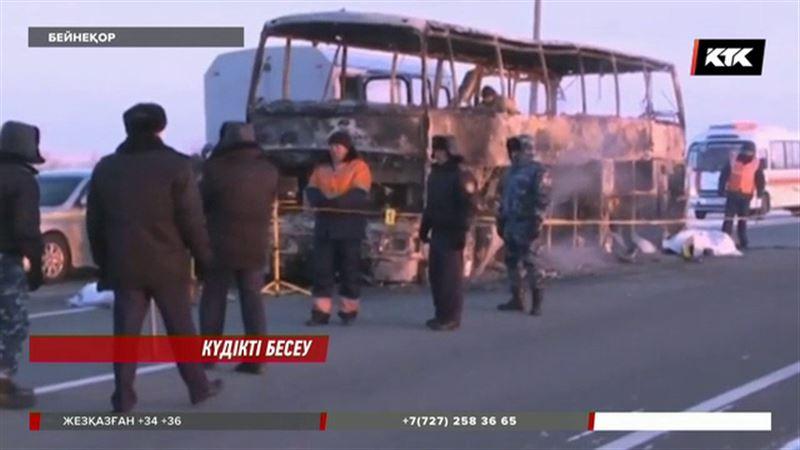 Ақтөбе облысында Өзбекстан азаматтары тірідей жанып кеткен автобус иесі әлі қашып жүр