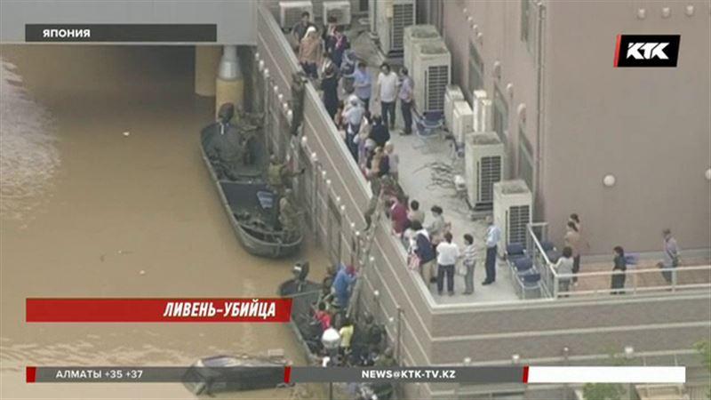 Ливни в Японии унесли жизни 120 человек