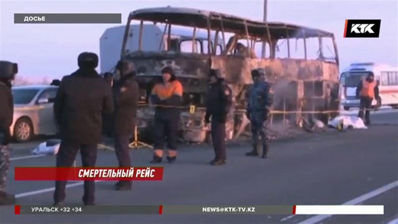 Дело о сгоревших в автобусе узбекских гастарбайтерах поступило в суд