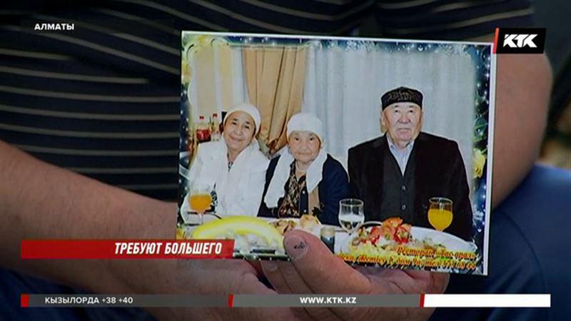 Родные убитых в Алматинской области женщин негодуют из-за приговора убийце