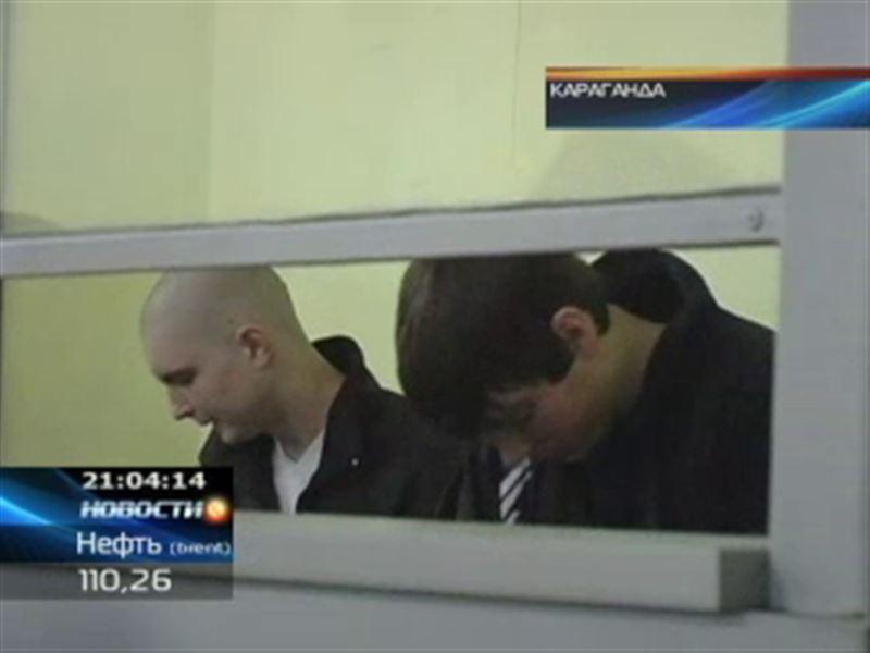 В Караганде начался судебный процесс по убийству семи человек