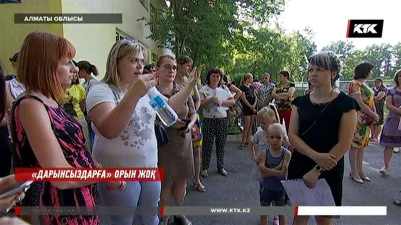 Алматы облысында шенеуніктер үлгерімі нашар оқушыларды мектептен қуып жатыр