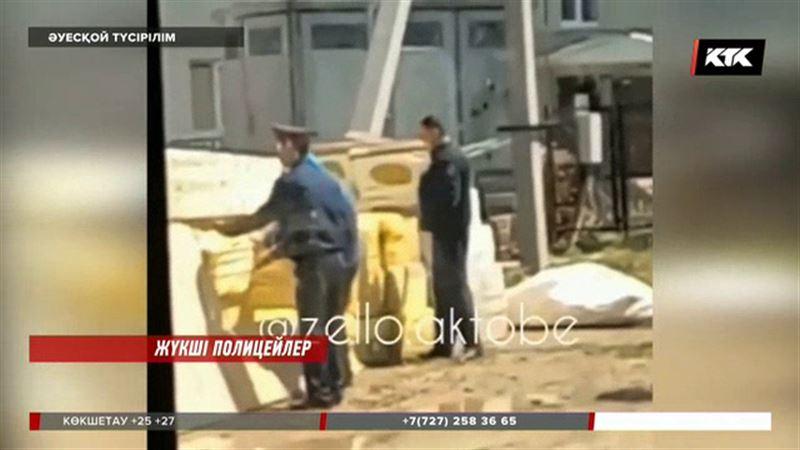 Ақтөбе облысында полицейлер ұрлық жасады деген күдікке ілінді