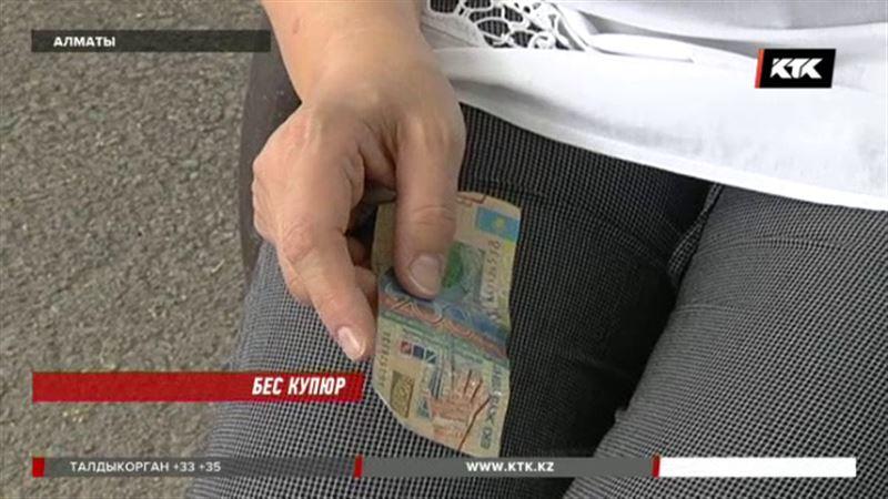 Паразиты на тенге: утюгами «убивают» микробы на банкнотах казахстанцы