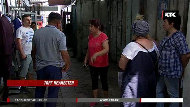 На алматинской барахолке опять скандал – возмущаются 200 торговцев