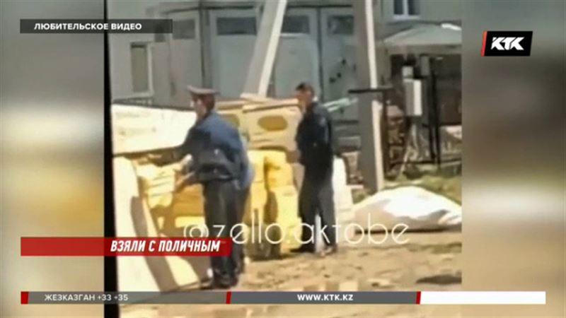 Полицейские Актюбинской области «одолжили» стройматериалы с гособъекта